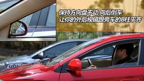 学皮卡侧方停车怎么用雨刷对线简单一点呢求解你是说侧方停车上车时