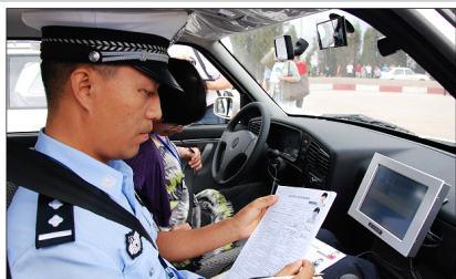 2015   驾照科目三考试指南