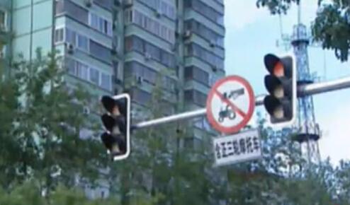 视频:交通信号灯