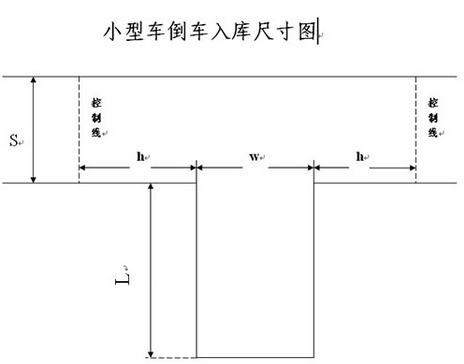 电路 电路图 电子 原理图 464_364
