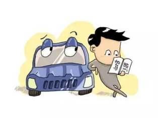 【实用】考驾照的重点总结