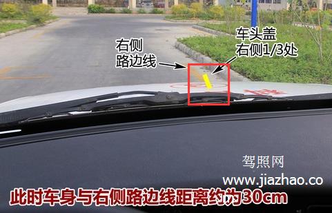 侧方位停车技巧图解2016_科目一理论考_驾考宝典
