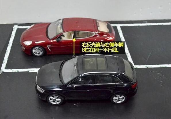 在与重庆银翔公司合资在西南地区建立微车生产基地之后,北汽集团又将触角伸向了华南地区,该公司计划收购广州东方宝龙汽车工业股份有限公司(以下简称宝龙汽车)的资产,以此作为北汽集团在华南地区的一个生产基地。  『据称是北汽新Logo』 不过,北汽集团不会收购*ST宝龙(600988.