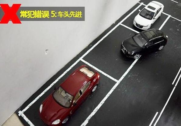 图解倒车入库技巧,侧方位停车.太实用了