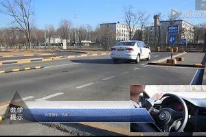 视频:科目二侧方停车