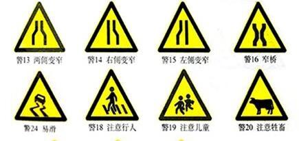道路设计平面图符号