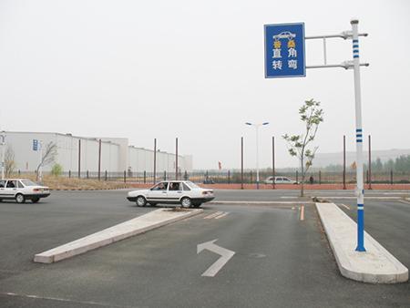 s形道路风景