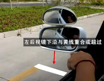 科二侧方位停车技巧详解
