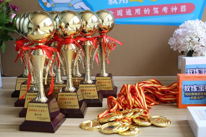 """""""2016中国金牌教练评选""""结果出炉  吸引超8400万人次投票"""