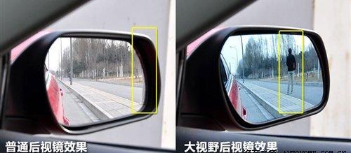 后视镜判断车距的方法