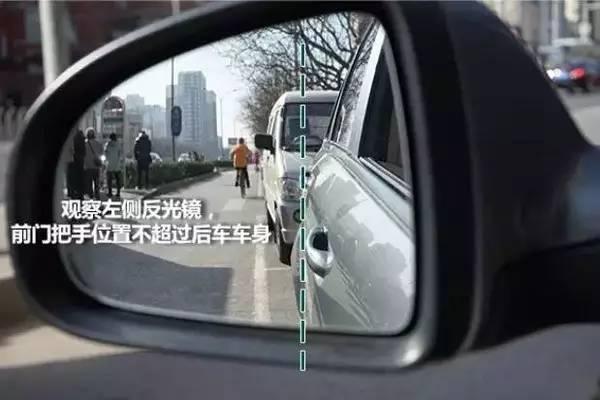 靠边停车30公分技巧!简单易学,看完就懂!