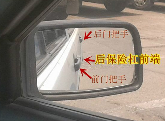 科目二后视镜调整与倒车入库独门技巧_驾考资讯_驾考