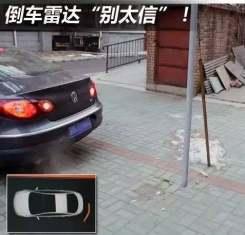 """倒车雷达也会""""撒谎""""!停车时你被坑过吗?"""