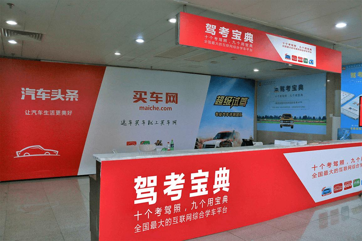 2016广州国际车展,驾考宝典携买车网华丽亮相!
