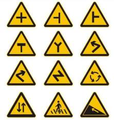 趣味记标志丨科目一交通标志记忆口诀